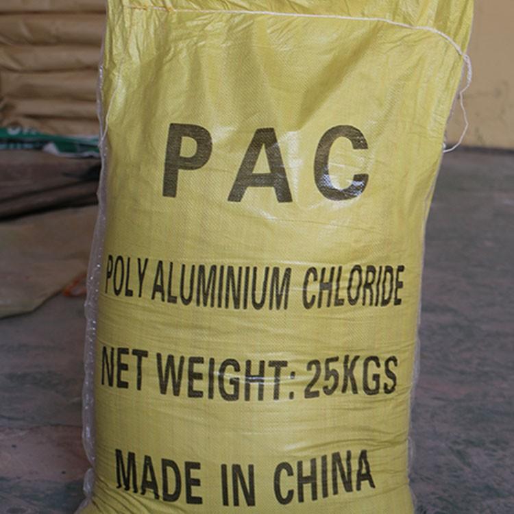 沧州缓蚀剂生产厂家