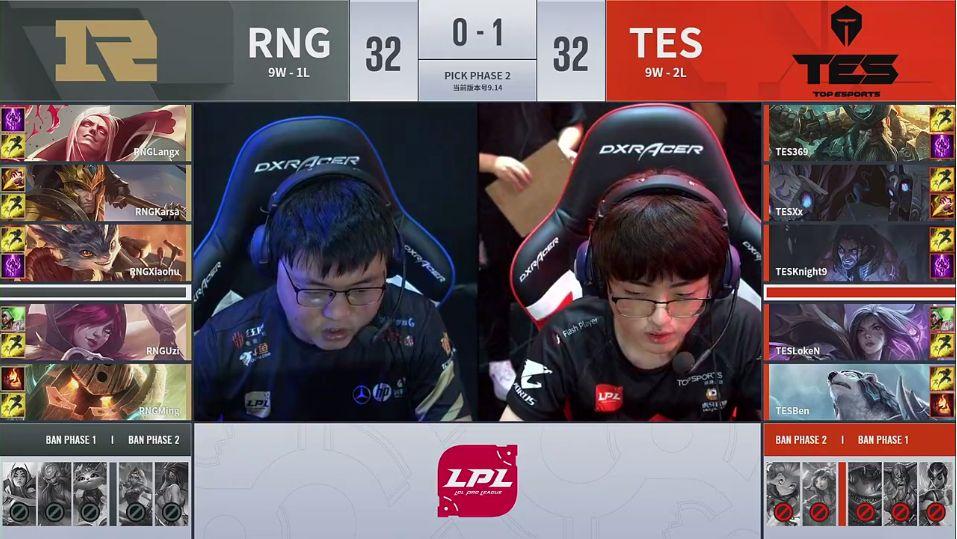 【战报】TES关键团战出现失误,RNG战胜TES扳平比分